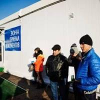 Троицкий административный округ центр для мигрантов