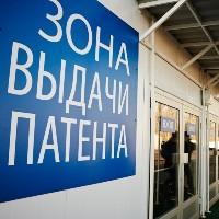 У трудовых мигрантов, работающих в Москве, появятся личные кабинеты
