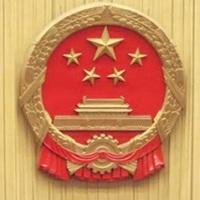 Китайский культурный центр создадут в ТиНАО для привлечения туристов