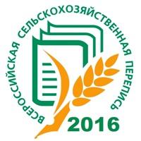 В Троицком округе готовятся  к Всероссийской сельскохозяйственной переписи 2016 года