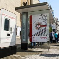 Около 120 остановок в ТиНАО заменят на новые