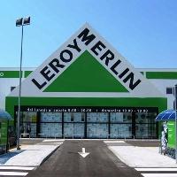 В Троицком округе построен гипермаркет «Леруа Мерлен»