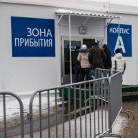 Более 453 тысяч трудовых патентов выдал ММЦ расположенный в Троицком административном округе